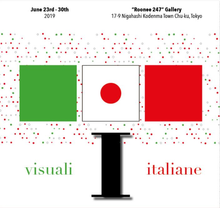 VISUALI ITALIANE